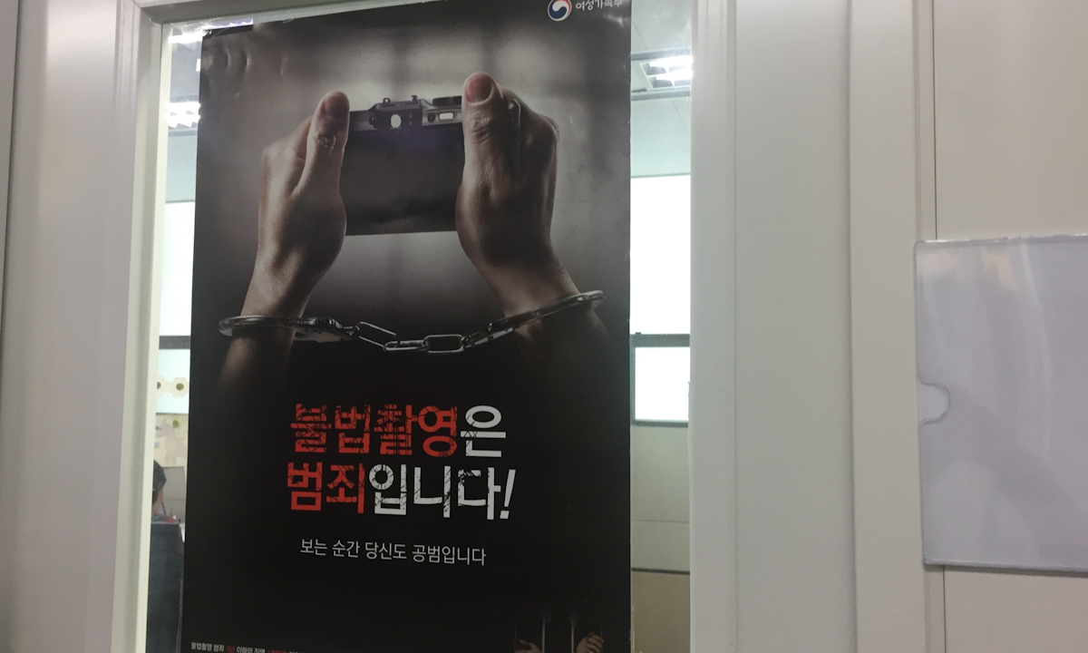 Một poster phản đối nạn quay lén ở Seoul, Hàn Quốc năm 2018. Ảnh: Reuters.