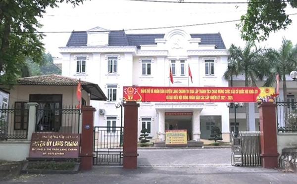 Huyện uỷ Lang Chánh nơi ông Hưng công tác trước khi nhận kỷ luật. Ảnh: Lam Sơn.