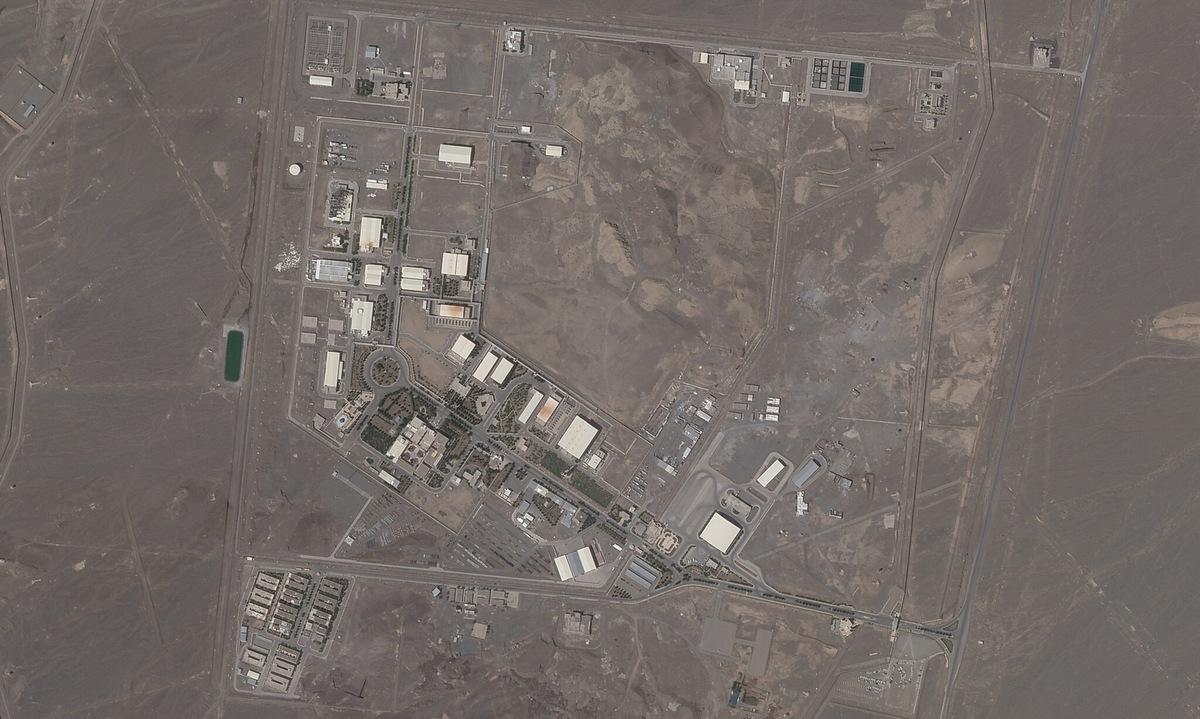 Nhà máy hạt nhân Natanz của Iran hôm 21/4. Ảnh: Planet Labs.