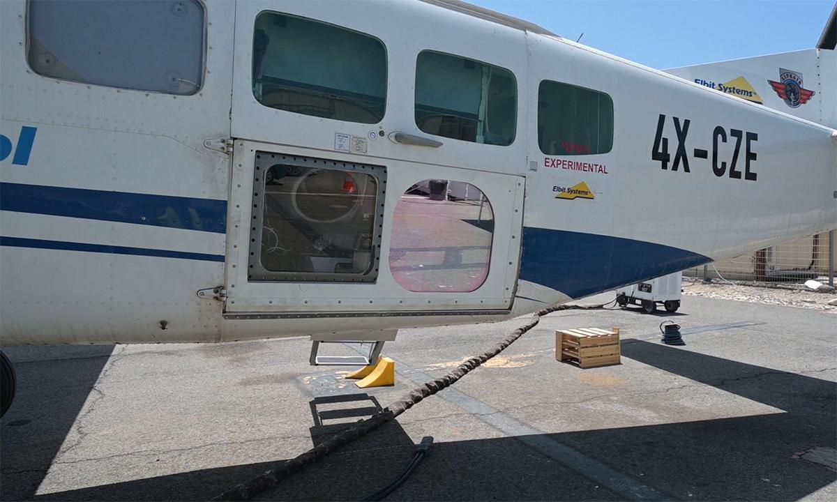 Hệ thống vũ khí trên máy bay Israel bắn hạ UAV. Ảnh: BQP Israel.