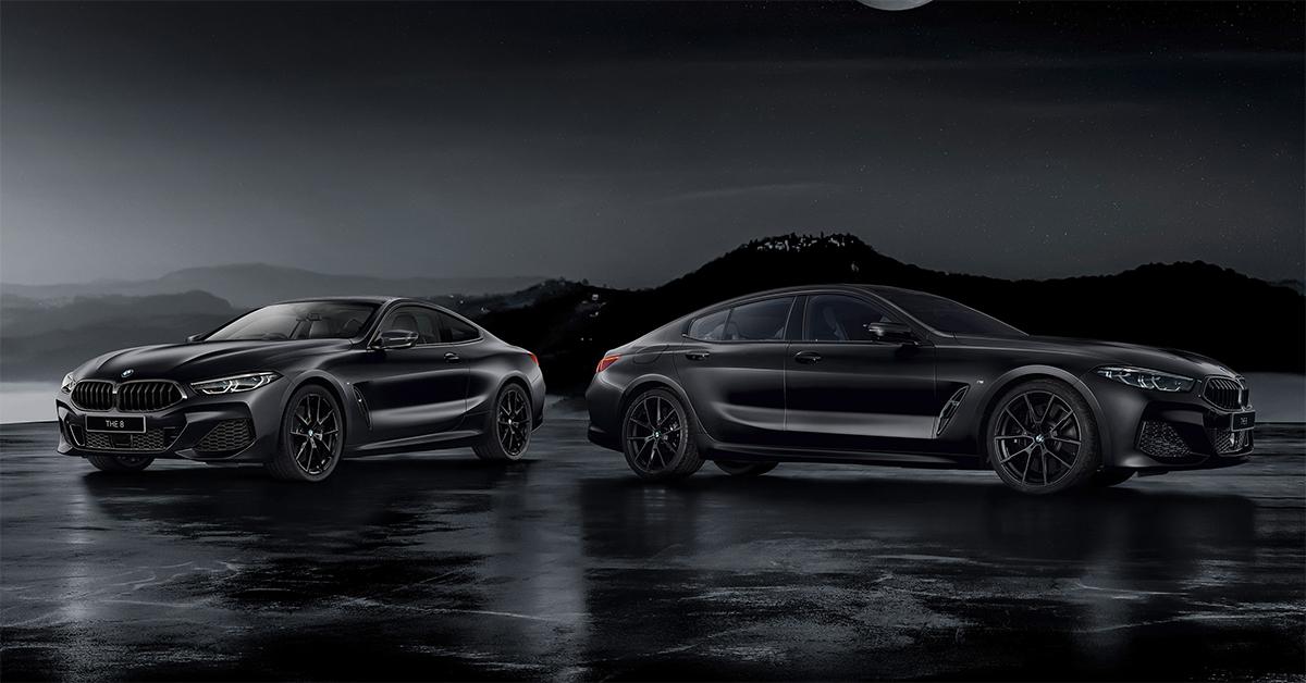 Series 8 Frozen Black Edition bán ra tại Nhật Bản. Ảnh: BMW