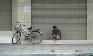 Sài Gòn ngày giãn cách xã hội