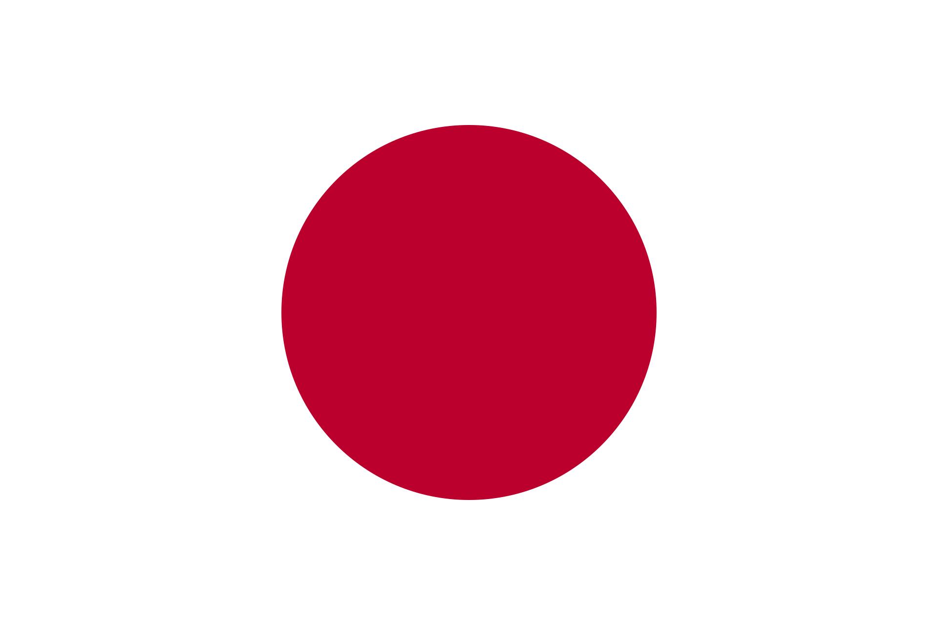 Quốc kỳ Nhật Bản