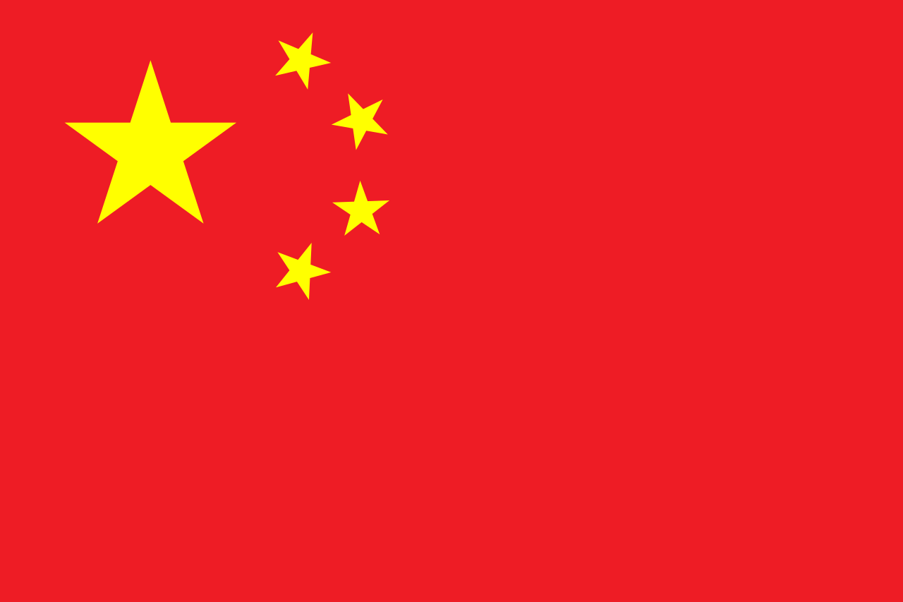 Quốc kỳ Trung Quốc
