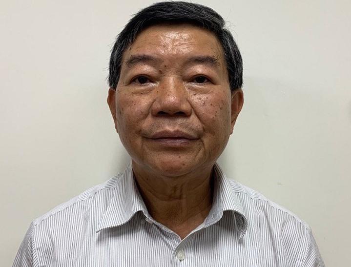 Ông Nguyễn Quốc Anh. Ảnh: Bộ Công an