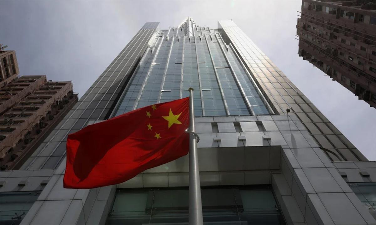Trụ sở Văn phòng Liên lạc tại Hong Kong của Chính phủ Trung Quốc. Ảnh: SCMP.