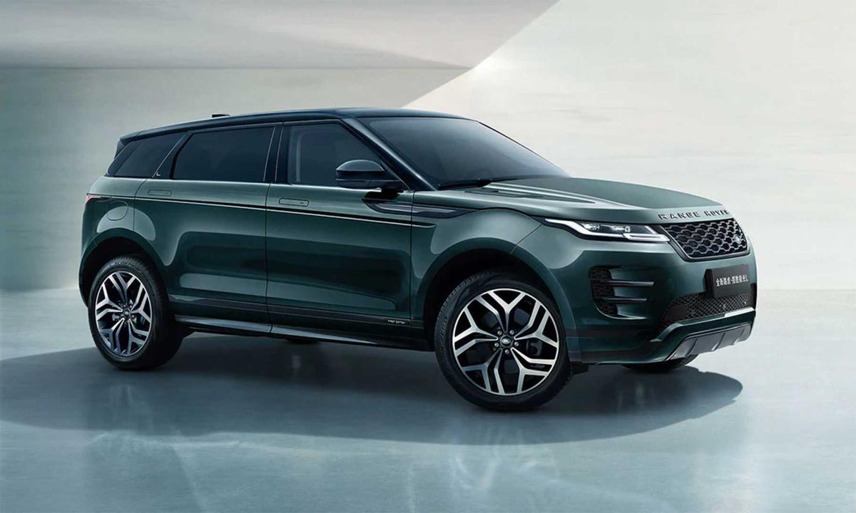 Phiên bản L của Evoque dài hơn bản tiêu chuẩn 160 mm. Ảnh: Land Rover