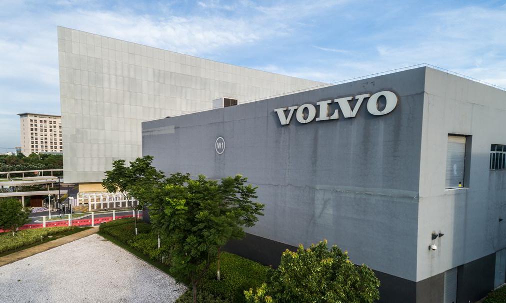 Trụ sở của Volvo tại Thượng Hải. Ảnh: CGTN