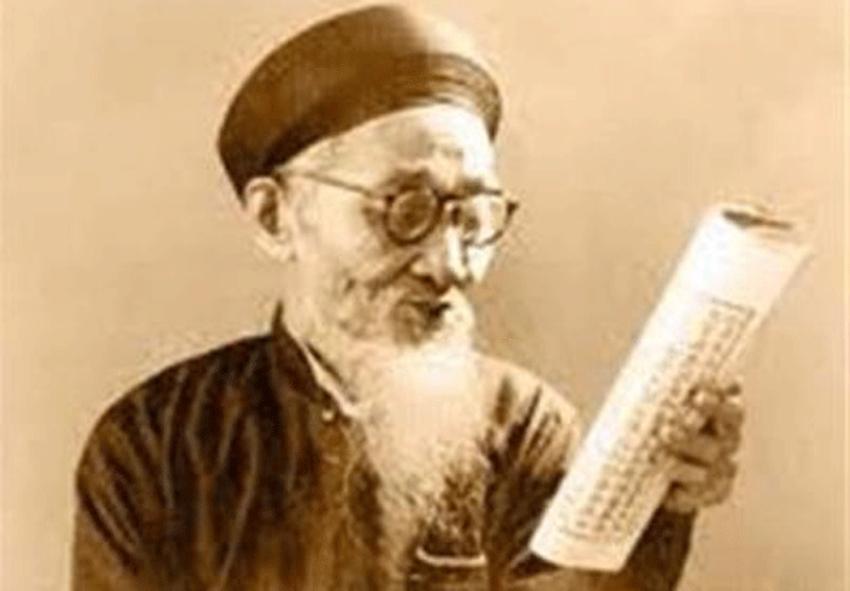 Nhà thơ Nguyễn Khuyến. Ảnh tư liệu.