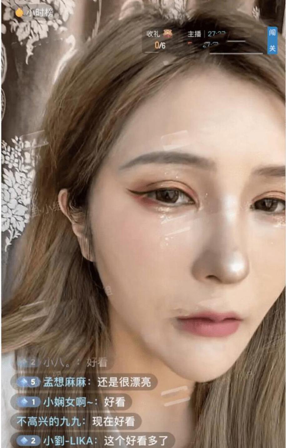 Phần má, mắt và môi của Tinh Tinh cũng sưng húp, trông kém sắc khi lỡ tay tắt fitler.