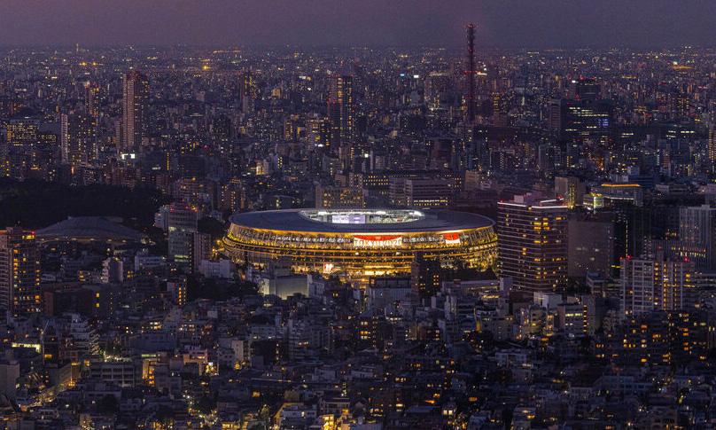 Sân vận động Quốc gia tại thủ đô Tokyo của Nhật Bản. Ảnh: NY Times.