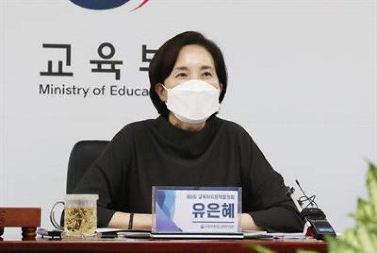Bộ trưởng Giáo dục Hàn Quốc Yoo Eun-hae. Ảnh: Yonhap