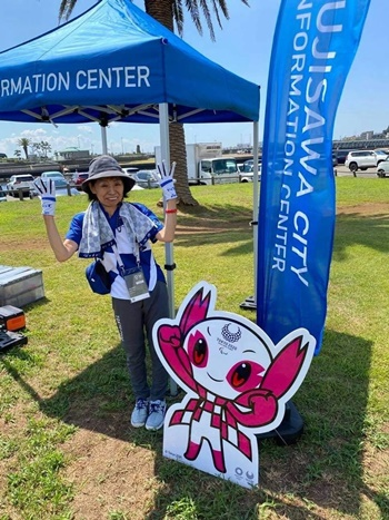 Tình nguyện viên Olympic Tokyo Ikuko Nagano. Ảnh: SCMP.
