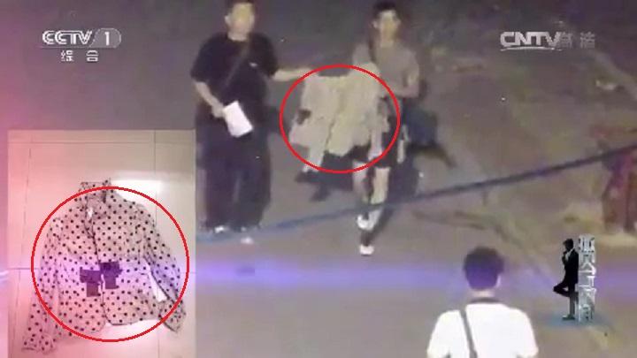 Cảnh sát làm thử nghiệm với chiếc áo chấm bi của Bình với cùng góc quay, điều kiện ánh sáng và thời gian. Ảnh; CCTV