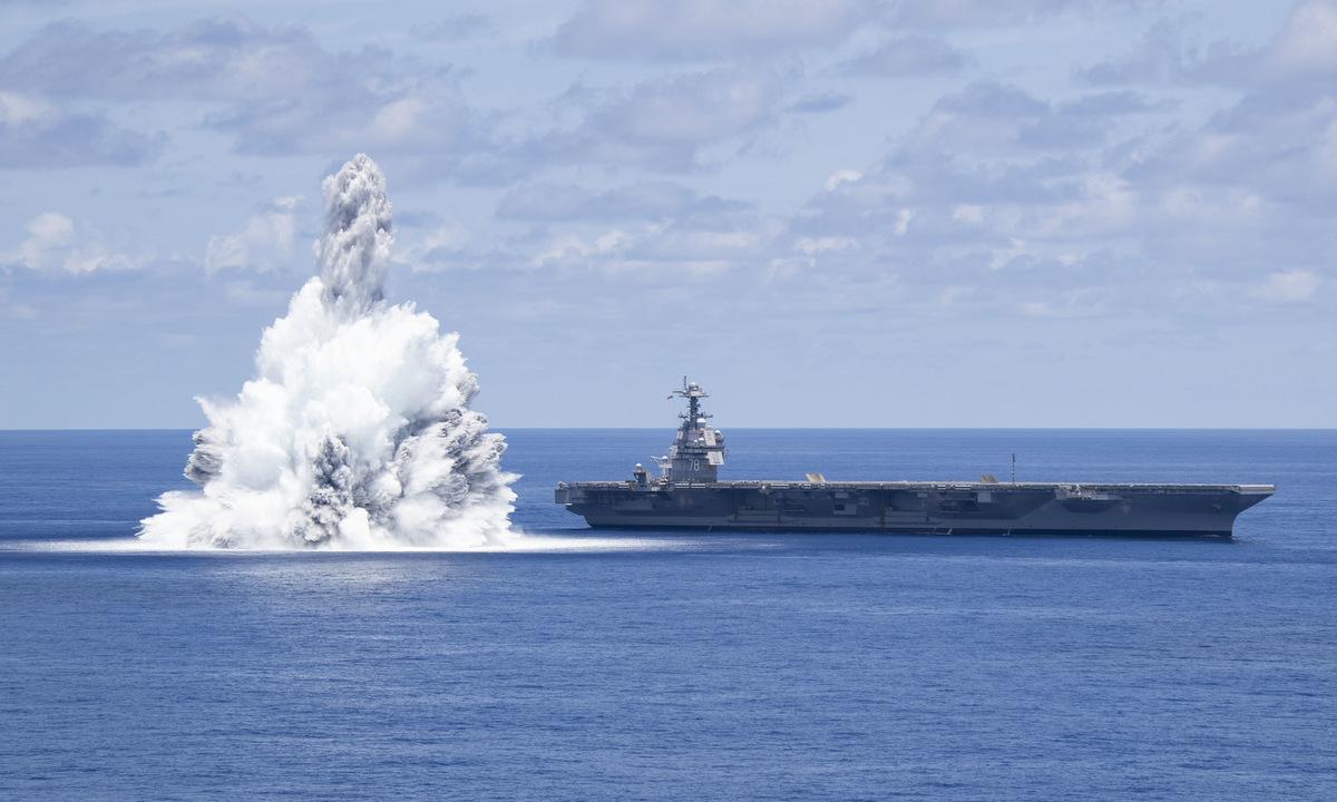 USS Gerald R. Ford trong cuộc thử nghiệm FSST ngày 16/7. Ảnh: US Navy.