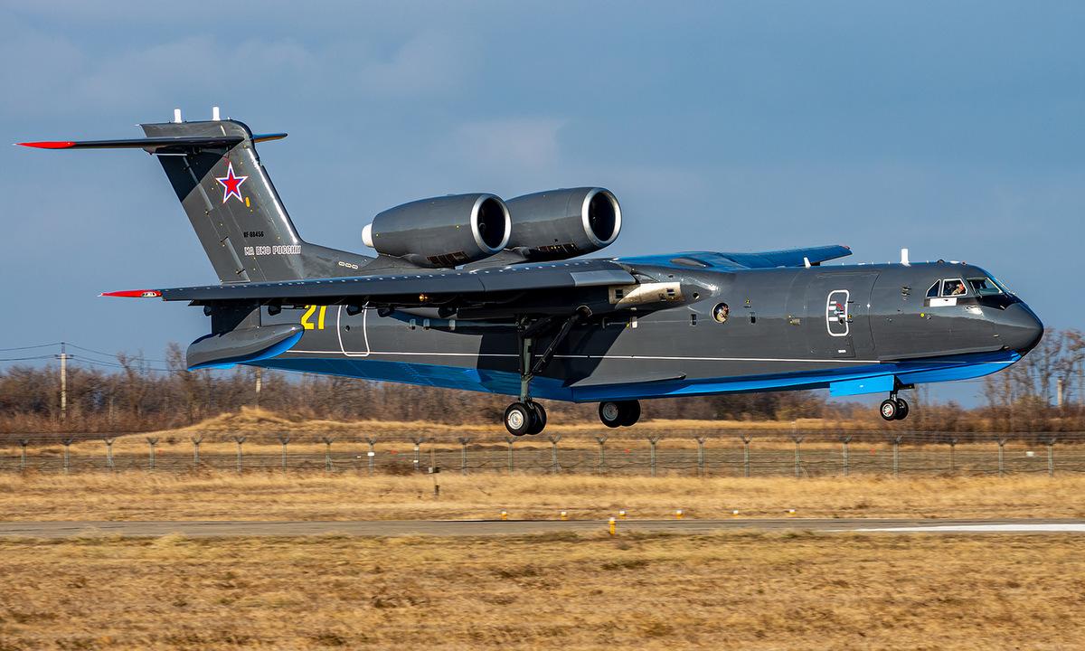 Máy bay Be-200 của không quân hải quân Nga hạ cánh sau một chuyến huấn luyện năm 2020. Ảnh: Russian Planes.