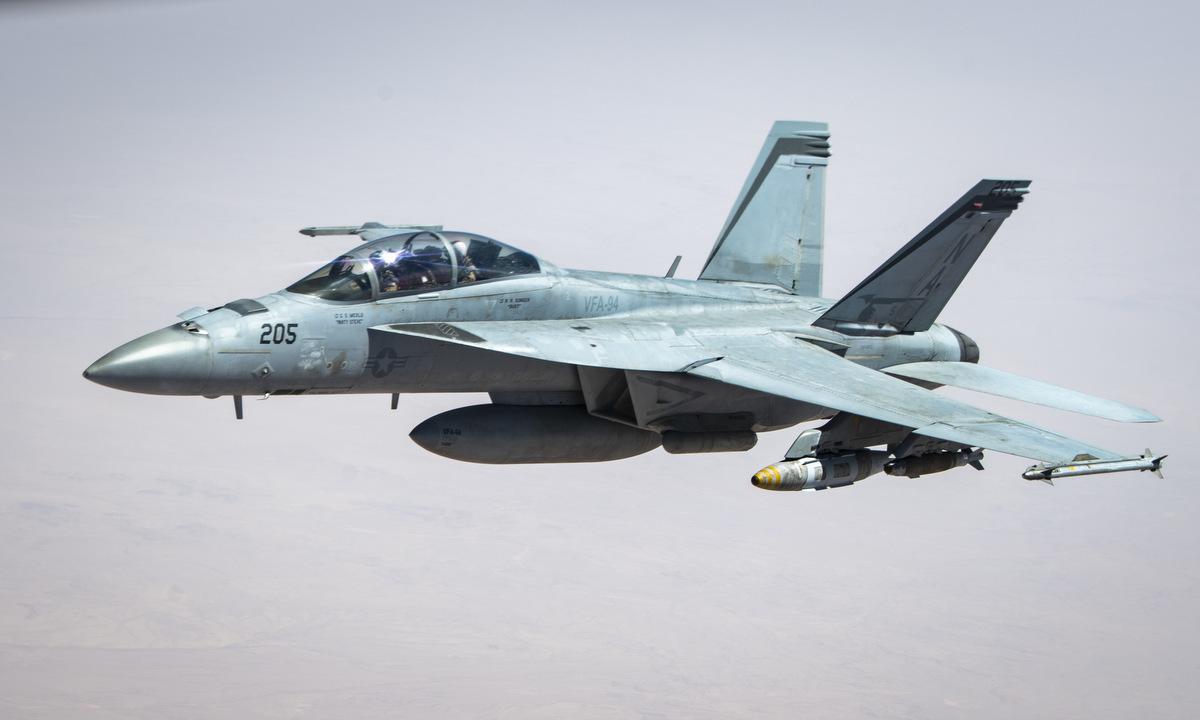 Tiêm kích F/A-18F Mỹ tuần tra ở Trung Đông hồi tháng 9/2020. Ảnh: USAF.