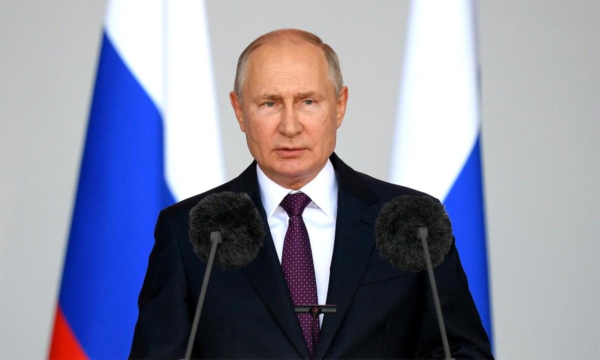 Tống thống Nga Vladimir Putin phát biểu tại lễ khai mạc triển lãm Army-2021 ở Moskva ngày 23/8. Ảnh: Điện Kremlin.