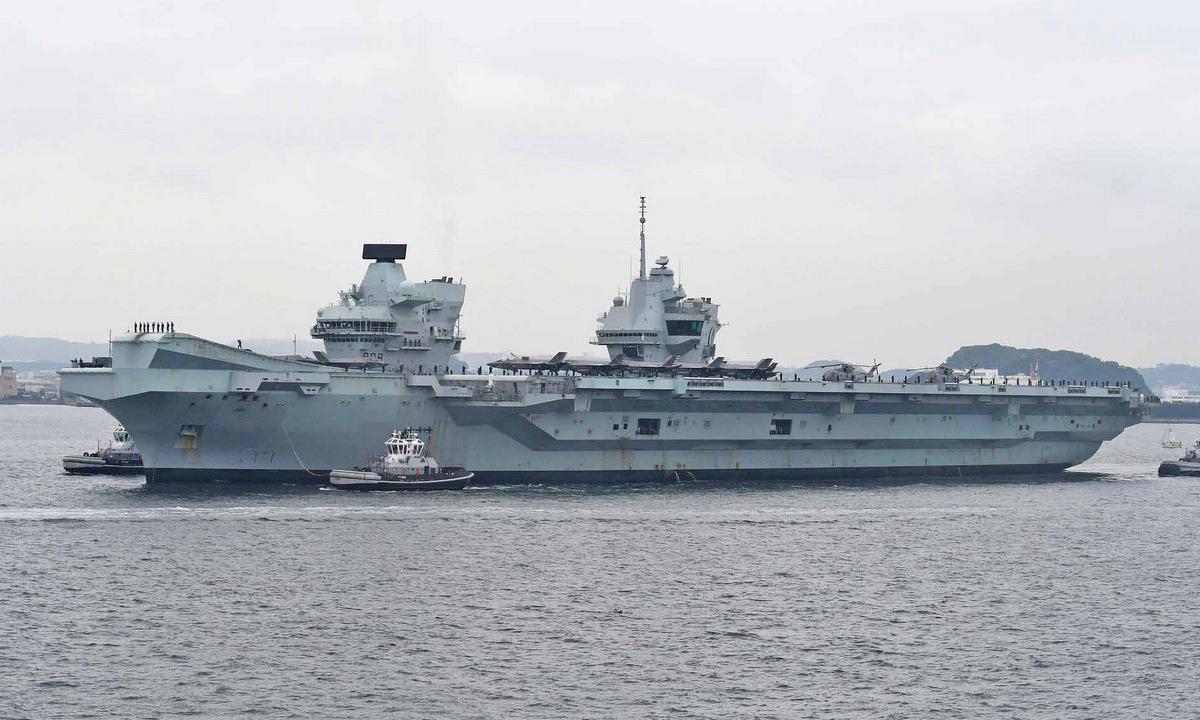HMS Queen Elizabeth tiến vào cảng Yokosuka hôm 6/9. Ảnh: JMSDF.