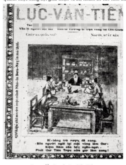 Trang đầu truyện Lục Vân Tiên, bản in Nguyễn Hảo Vĩnh, Sài Gòn năm 1938. Ảnh: Sách giáo khoa Ngữ văn 11