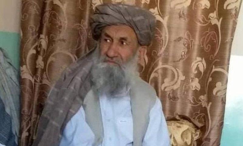 Bức ảnh mới nhất về thủ tướng lâm thời Mullah Mohammad Hasan Akhund được Taliban công bố hôm 7/9. Ảnh: BBC.