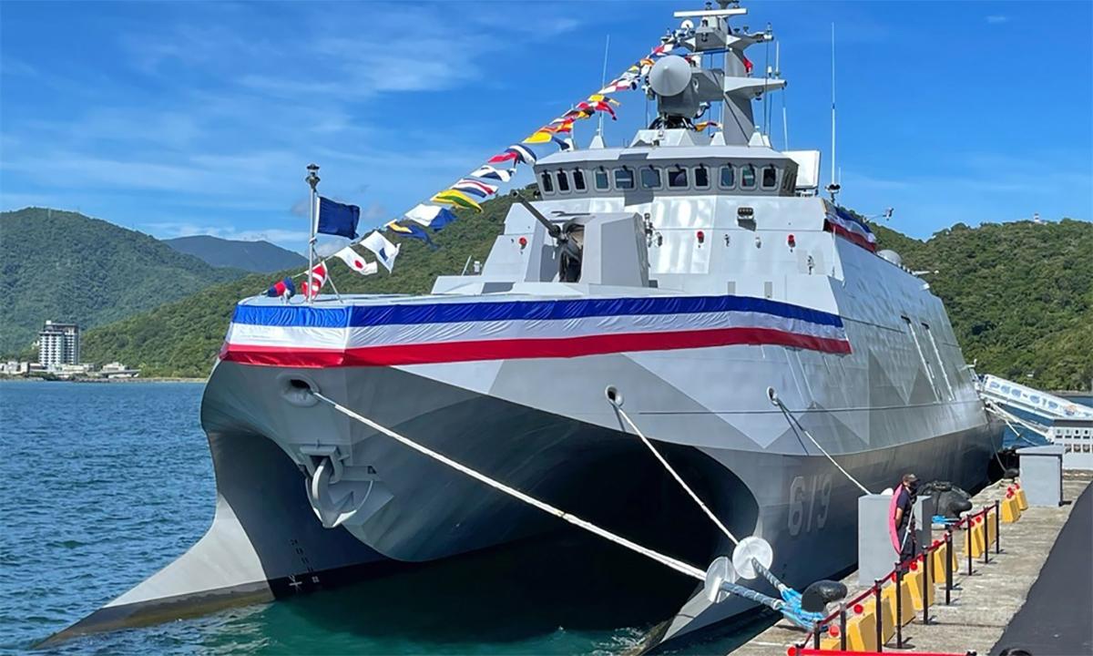 Hộ vệ hạm Tháp Giang trong lễ biên chế tại nhà máy đóng tàu ở thị trấn Tô Áo, đảo Đài Loan ngày 9/9. Ảnh: CNA.
