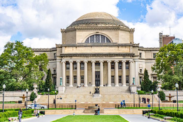 Đại học Columbia. Ảnh: Universal Images Group