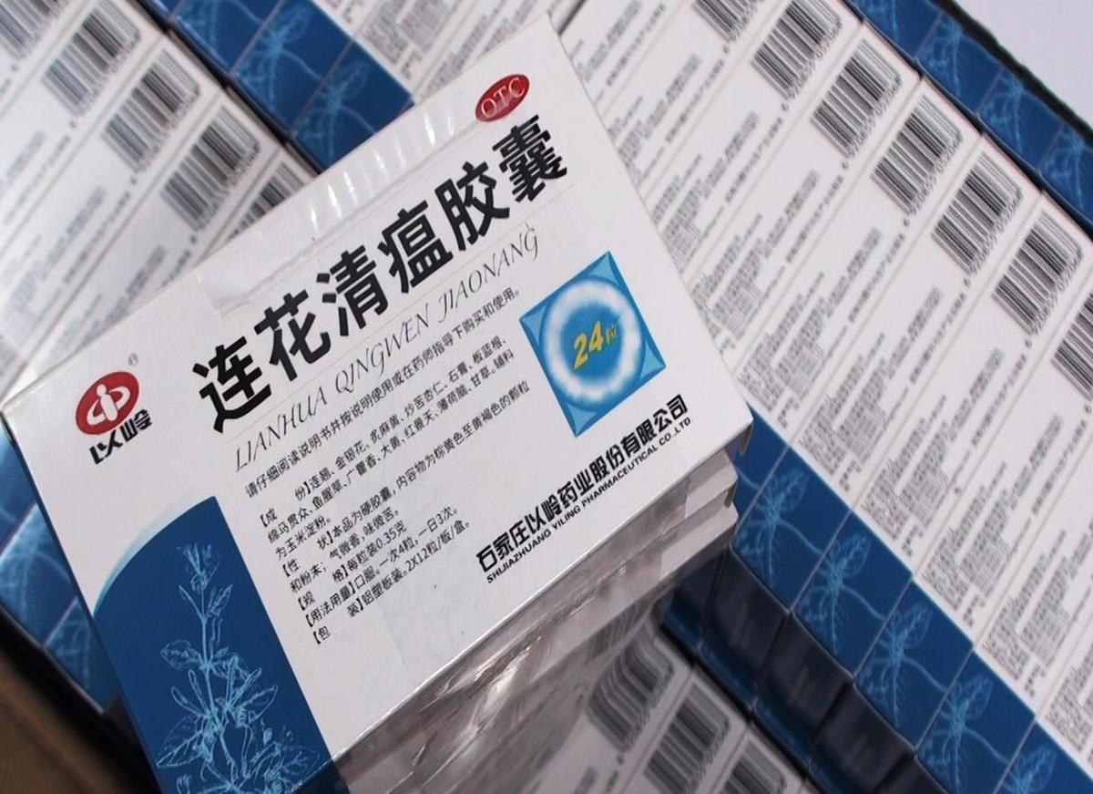 Liên Hoa Thanh Ôn - được quảng cáo là trị Covid-19. Ảnh: Nhật Vy