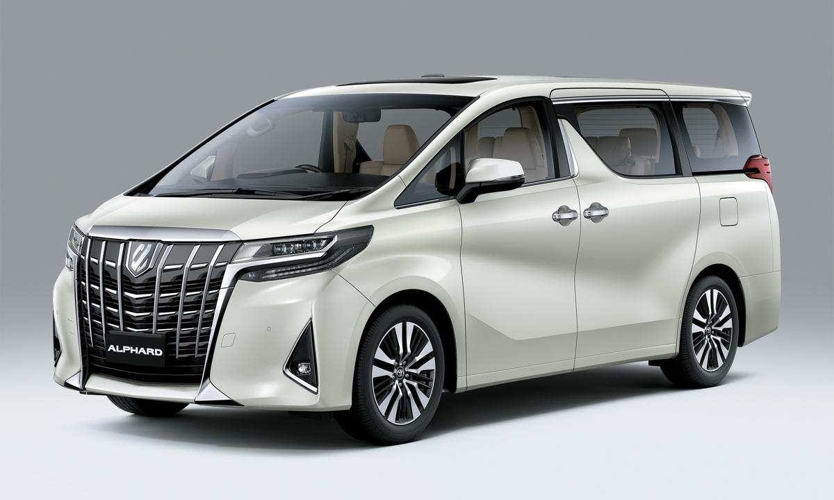 Mẫu Alphard 2021 được Toyota giới thiệu hồi đầu năm. Ảnh: Toyota