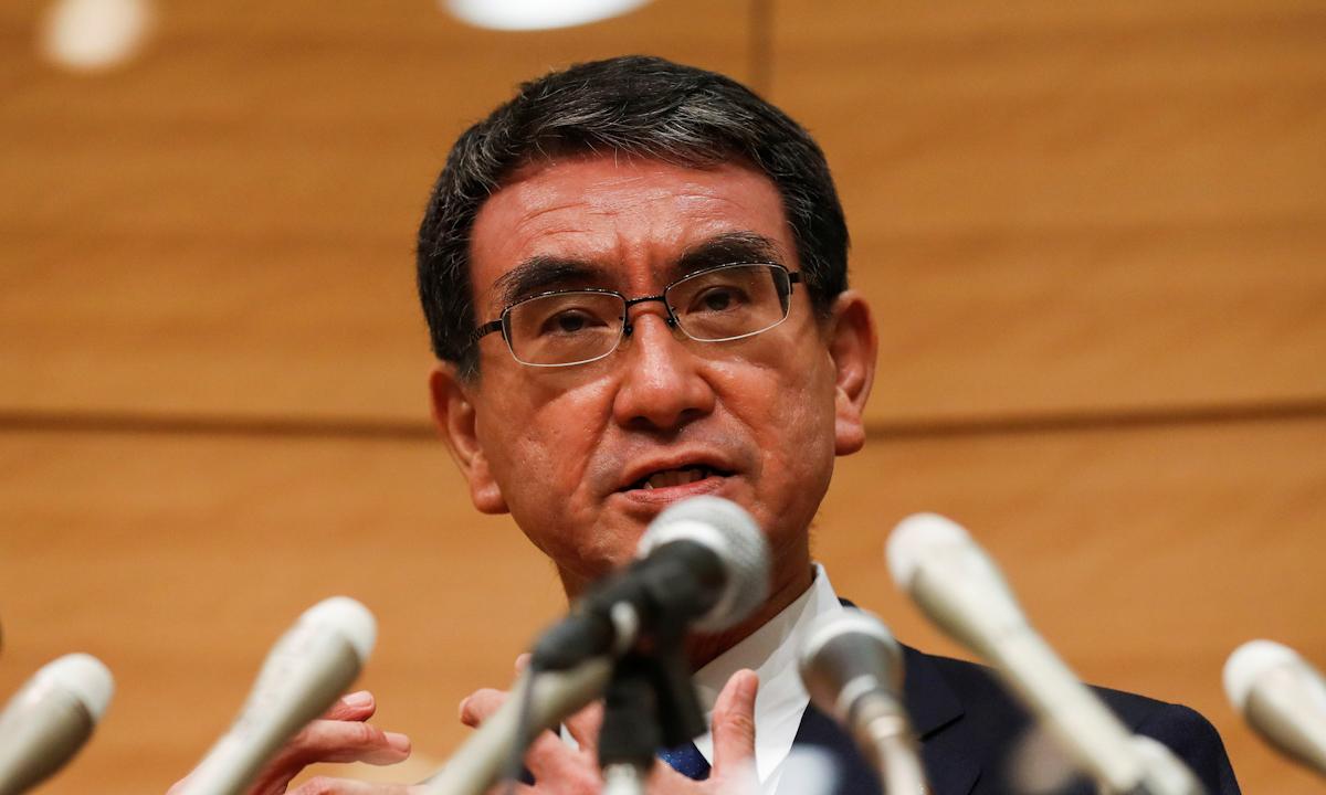 Bộ trưởng phụ trách chương trình vaccine Taro Kono thông báo tranh cử tại Tokyo hôm 10/9. Ảnh: Reuters.