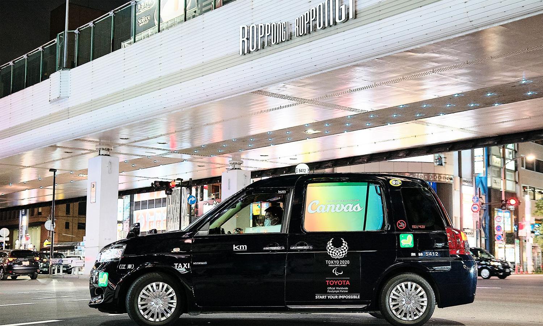 SleepingTaxi chỉ hoạt động vào ban đêm trong thời gian thử nghiệm chỉ vài ngày tại Tokyo. Ảnh: Daiwa