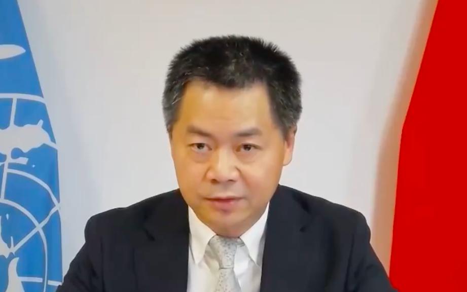 Trưởng phái bộ Trung Quốc tại Liên Hợp Quốc Jiang Duan phát biểu hôm 14/9. Ảnh chụp màn hình Xinhua.