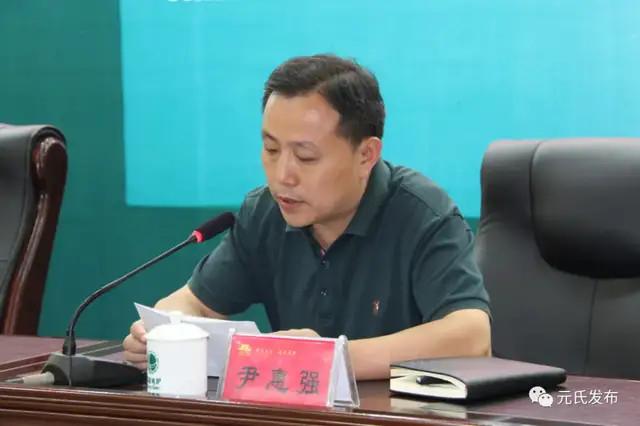 Yin Huiqiang, Thường vụ Huyện ủy kiêm Bí thư Chính trị quận Bình Sơn, tỉnh Hà Bắc. Ảnh: 6 Park News