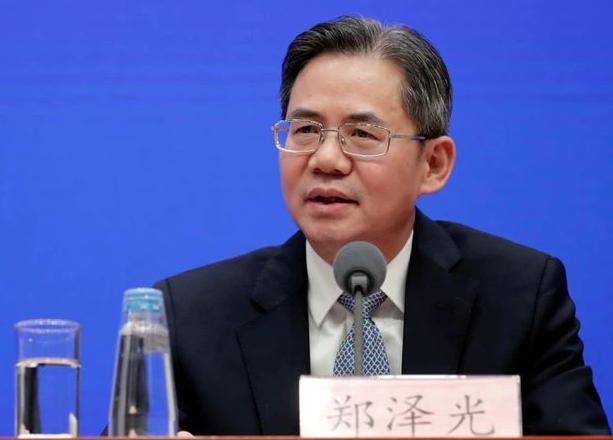 Ông Trịnh Trạch Quang phát biểu tại một cuộc họp ở Bắc Kinh, Trung Quốc, hồi tháng 12/2019. Ảnh: Reuters.