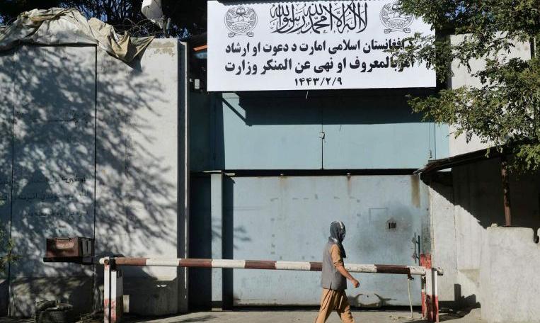 Tấm biển đề chữ Bộ Thúc đẩy Đức hạnh và Ngăn ngừa Đồi bại trước tòa nhà Bộ Phụ nữ tại Kabul, Afghanistan, hôm 17/9. Ảnh: AFP.