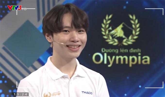 Nguyễn Đình Duy Anh chia sẻ tiếc nuối vì gõ sai đáp án ở phần thi Tăng tốc khiến mất điểm ở những giây cuối cùng. Ảnh chụp màn hình