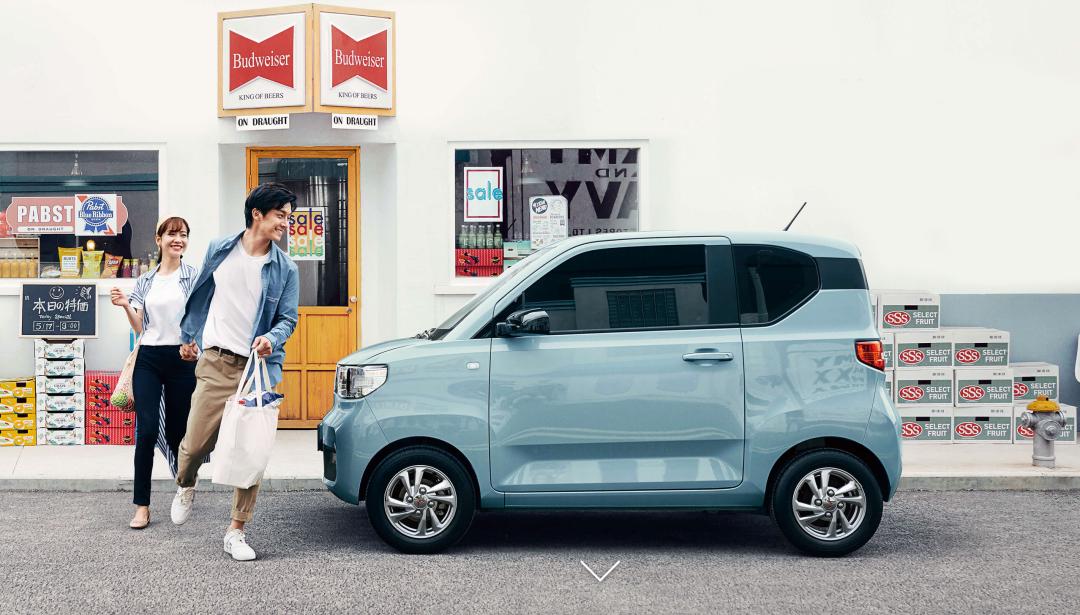 Hongguang Mini EV có hai cửa, bốn chỗ, sử dụng động cơ điện. Ảnh: Wulling
