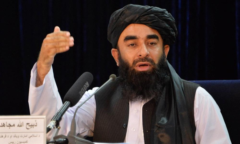 Phát ngôn viên Taliban Zabihullah Mujahid tại cuộc họp báo ở Kabul, Afghanistan tháng trước. Ảnh: AFP.