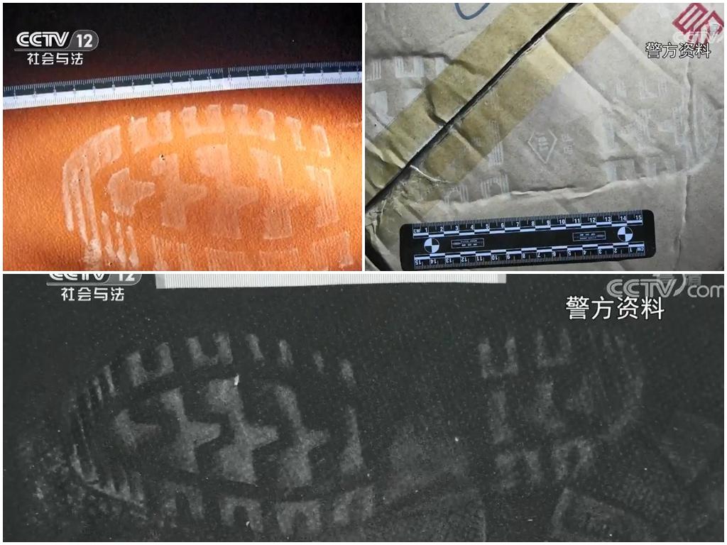Dấu giày của thủ phạm tại các hiện trường đều giống hệt nhau. Ảnh: CCTV