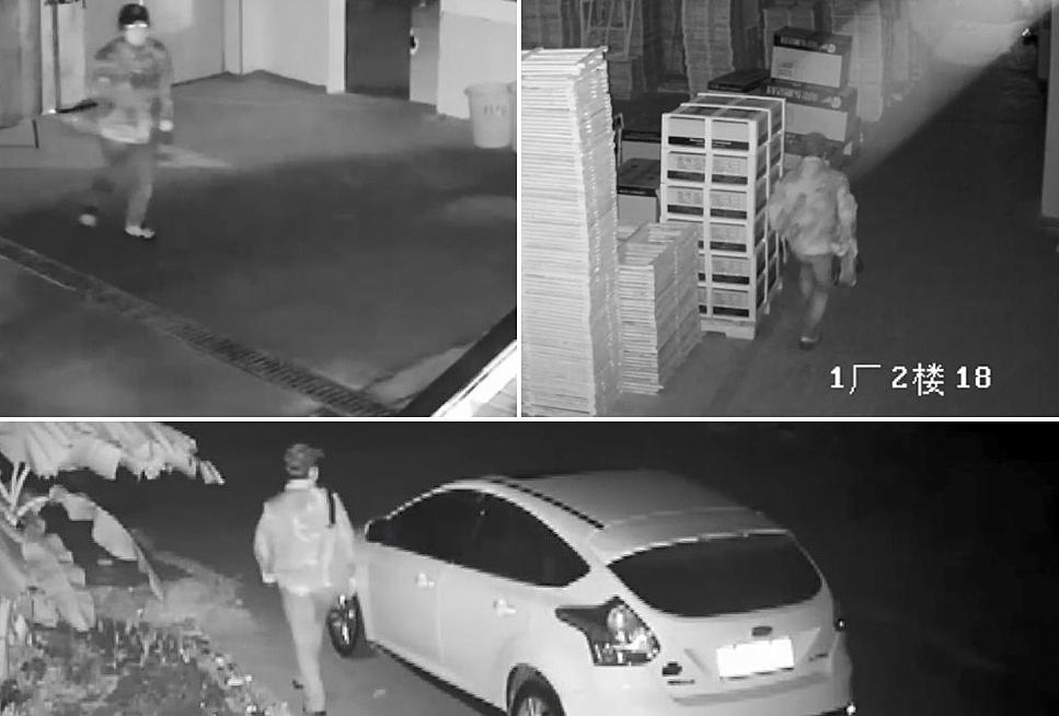 Một trong các lần hiếm hoi người tàng hình Lam Gia Phúc bị camera ghi hình. Ảnh: CCTV