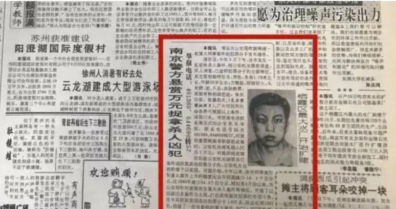 Cảnh sát công bố tranh vẽ chân dung tội phạm và treo thưởng 10.000 nhân dân tệ cho người cung cấp thông tin. Ảnh: yzwb