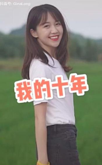 Gina Long Jingjing trong một bức ảnh được cô chia sẻ trên mạng xã hội. Ảnh: Weibo.