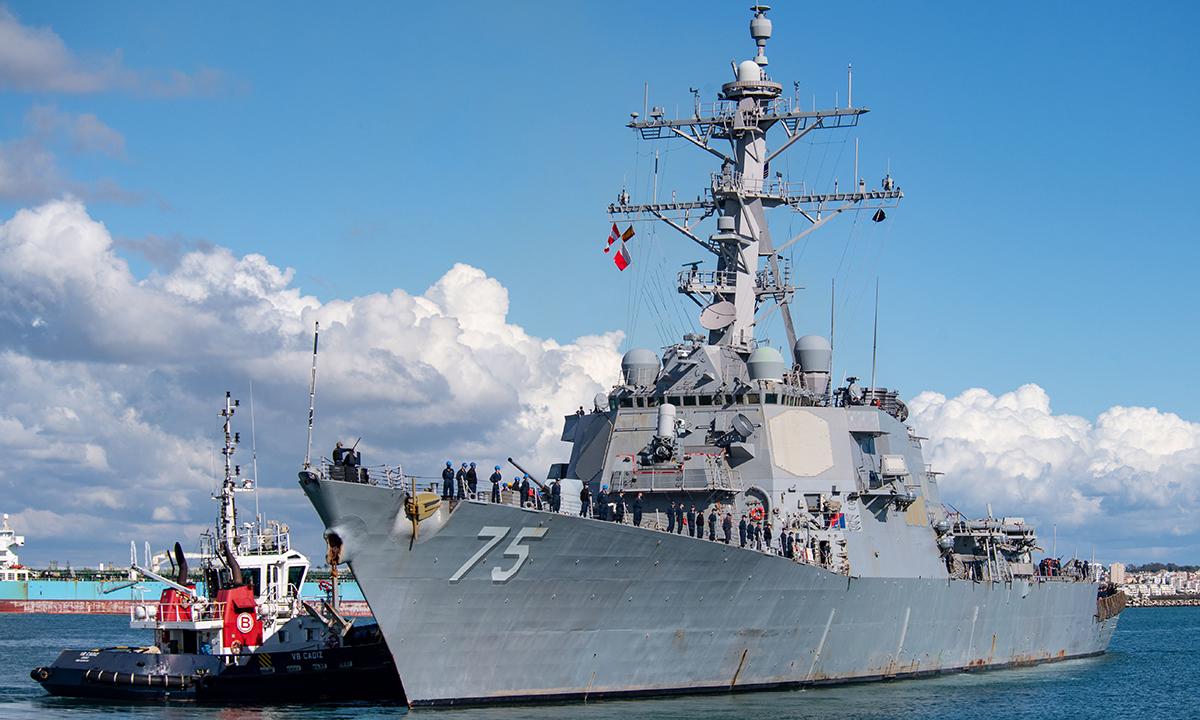 Khu trục hạm USS Donald Cook chuẩn bị rời cảng Rota, Tây Ban Nha tháng 3/2020. Ảnh: US Navy.