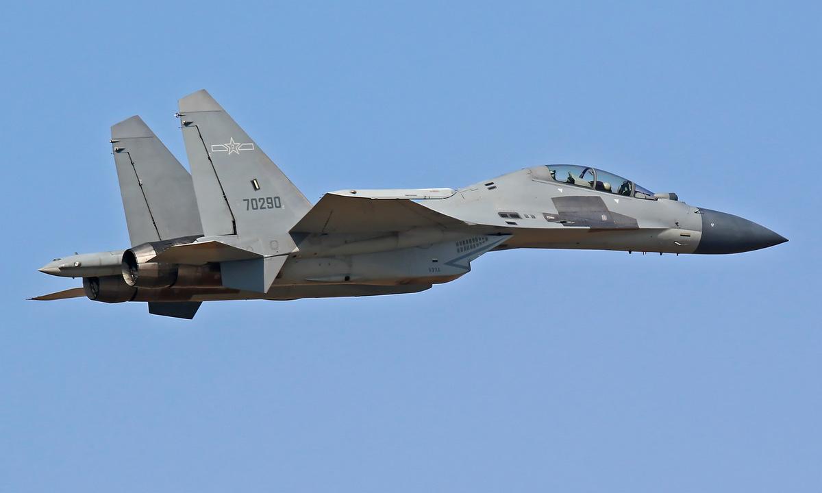 Tiêm kích J-16 Trung Quốc bay huấn luyện hồi năm 2019. Ảnh: Planespotters.