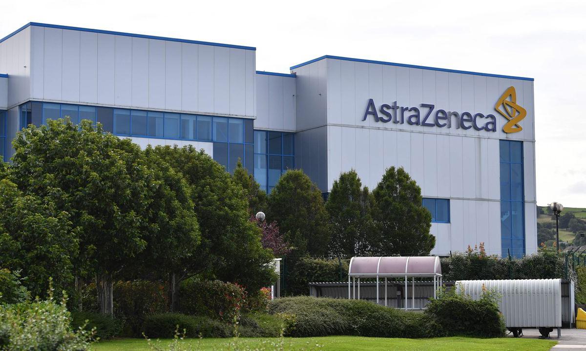 Trụ sở hãng được AstraZeneca tại Macclesfield, Cheshire, Anh. Ảnh: AFP.