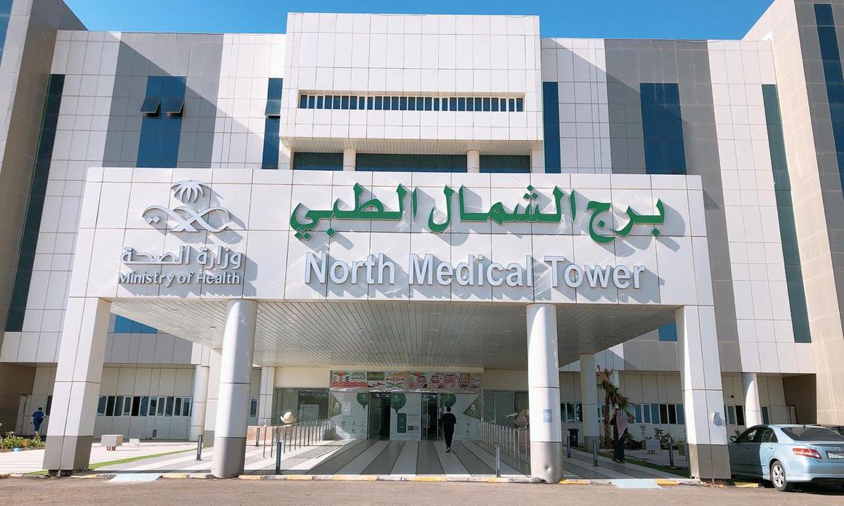 Phía trước bệnh viện North Medical Tower ở Arab Saudi. Ảnh: Twitter/arach1.