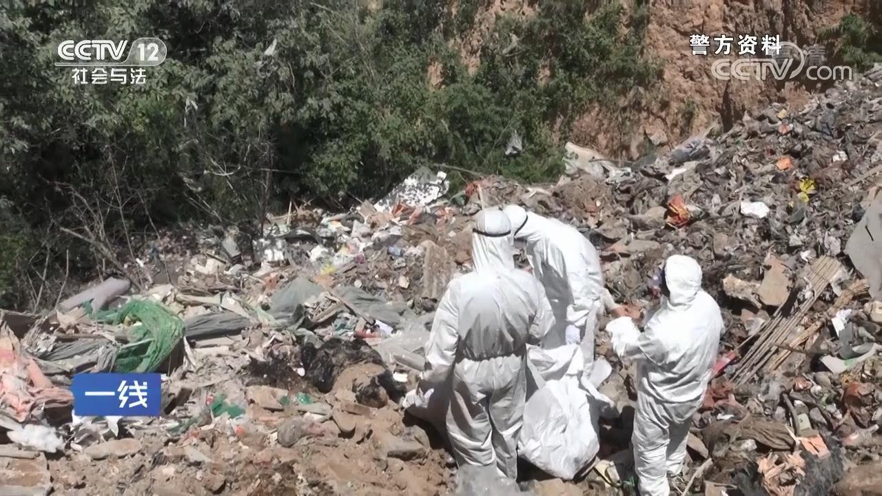 Cảnh sát phát hiện thi thể Dao sau 6 giờ dùng 10 máy xúc đào bới liên tục. Ảnh: CCTV