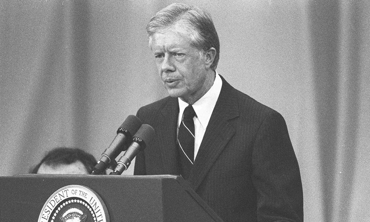 Tổng thống Jimmy Carter trong lễ nhậm chức ở thủ đô Washington DC vào tháng 1/1977. Ảnh: AP.